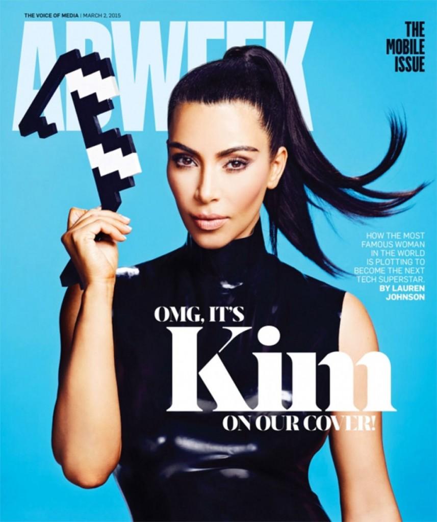 kim-kardashian-adweek-3-1425308880