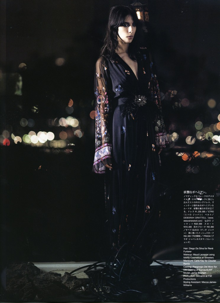 Ph Mark Segal - Vogue - Japan (7)